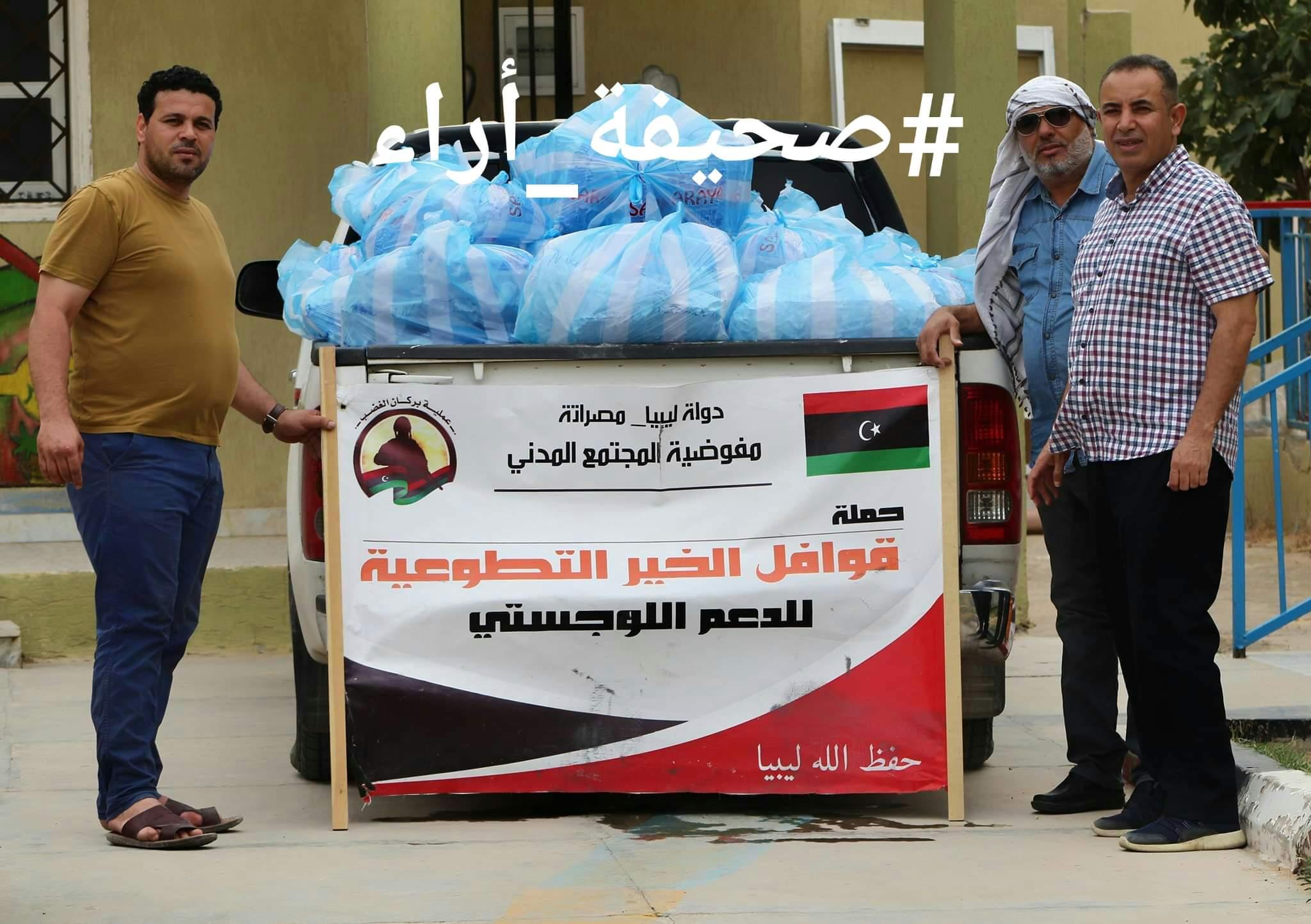 تصوير محمد القبي